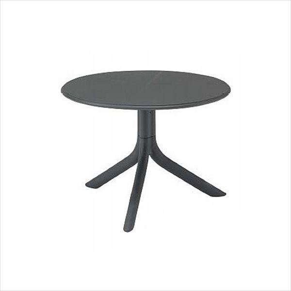 タカショー スプリッツ サイドテーブル NAR-LT01DG #33591600 『ガーデンテーブル』 ダークグレー