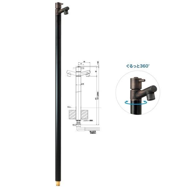 オンリーワン ジラーレ ブラックブロンズメッキ TK3-SABB 『水栓柱・立水栓セット(蛇口付き)』