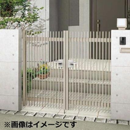 リクシル TOEX ハイ千峰(せんぽう) 柱使用 08-12 両開き『アルミ門扉』
