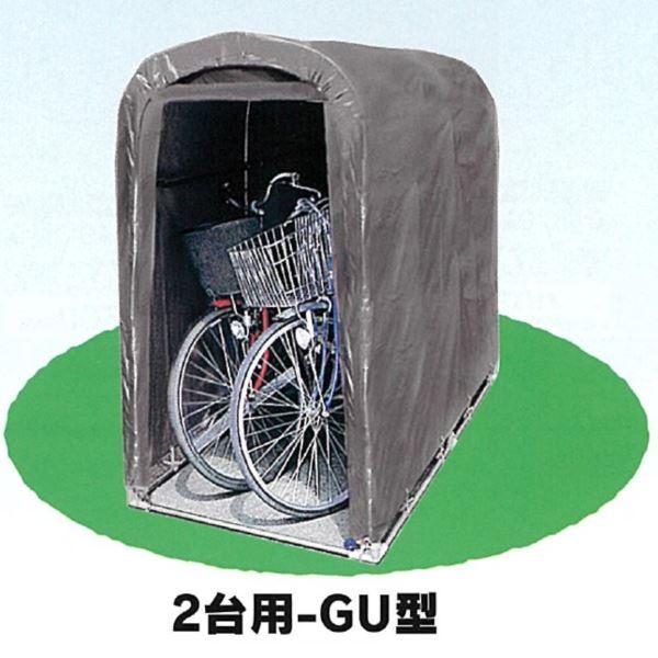 巻き上げ式 グレー サイクルハウス3台用 GU