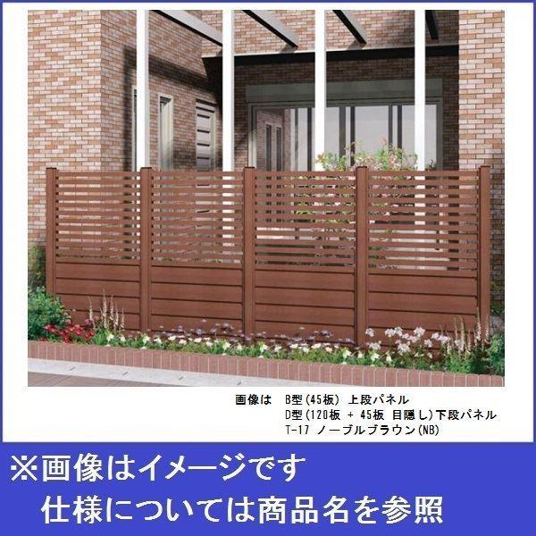 メイク 快天浴フェンス (間仕切りタイプ・ブロック上施工可能) 本体 A型(120板)上段パネル T-11 (7枚) ・PNJA11