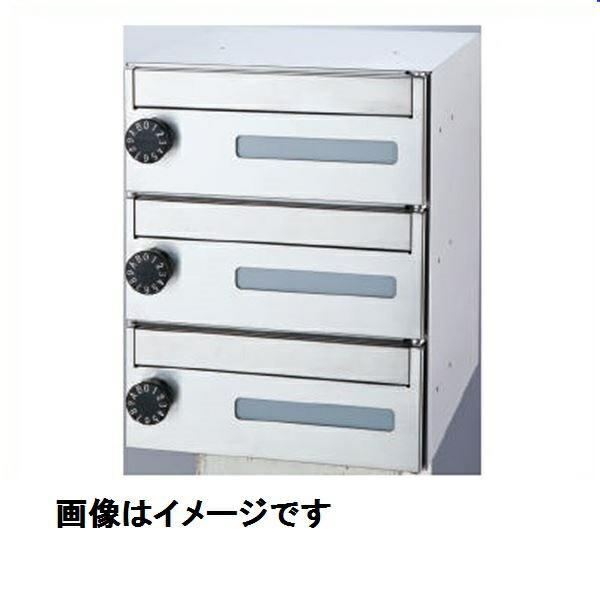 神栄ホームクリエイト MAIL BOX 大型ダイヤル錠 2戸用 SMP-35-2FF 『郵便受箱 旧メーカー名 新協和』