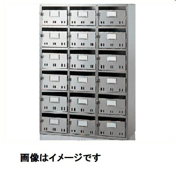 神栄ホームクリエイト MAIL BOX BL集合郵便箱(SH型) 1段3列 SK-103H 『集合住宅用郵便受箱 旧メーカー名 新協和』
