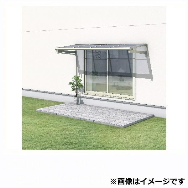 三協アルミ レボリューA 1.5間×3尺 600タイプ/メーターモジュール/1・2階用F型/柱なし式/単体 熱線遮断ポリカ *雨トイは3m×2本を手配