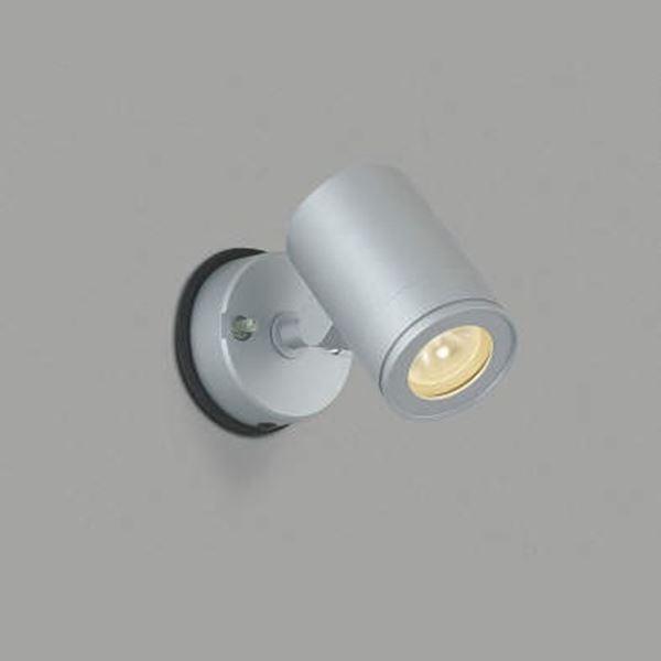 コイズミ スポットライト  AU43671L 中角 『スポットライト エクステリア照明 ライト』 シルバー