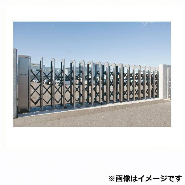 四国化成 ALX2 スチールフラット/凸型レール ALXT18-3345WSC 両開き 『カーゲート 伸縮門扉』