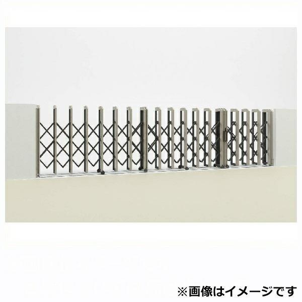 四国化成 ALX2 スチールフラット/凸型レール ALXT16-1470FSC 親子開き 『カーゲート 伸縮門扉』