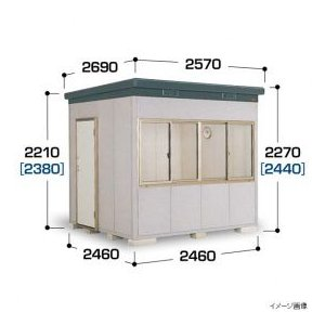 [定休日以外毎日出荷中] 『配送は関東・東海限定』イナバ物置 SMK/ナイソー 中型・大型物置』 SMK-61HGM ハイルーフ 多積雪型  『屋外用断熱構造 中型・大型物置』, 3244:90fc9bc2 --- levelprosales.com
