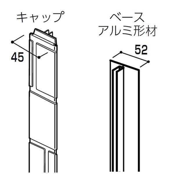 YKKAP アルミ外装材 専用部材 単色 アルカベール 深絞りシリーズ ロカ ストーン 同質タテ連結キャップ 16本 TX ZA H8O-PW 『重