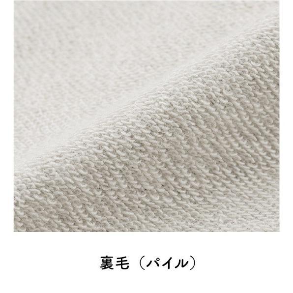 うどパーカー オートミール|kiru-sansai|04