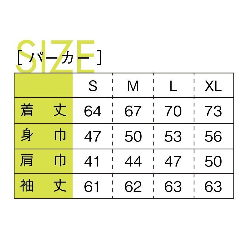 うどパーカー オートミール|kiru-sansai|06