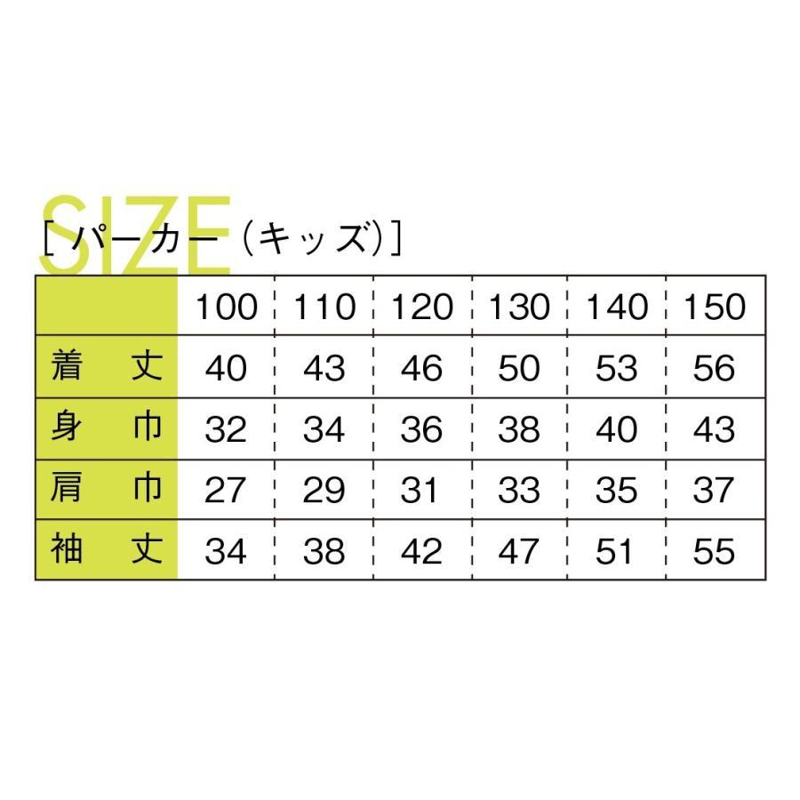 うどパーカー オートミール|kiru-sansai|07