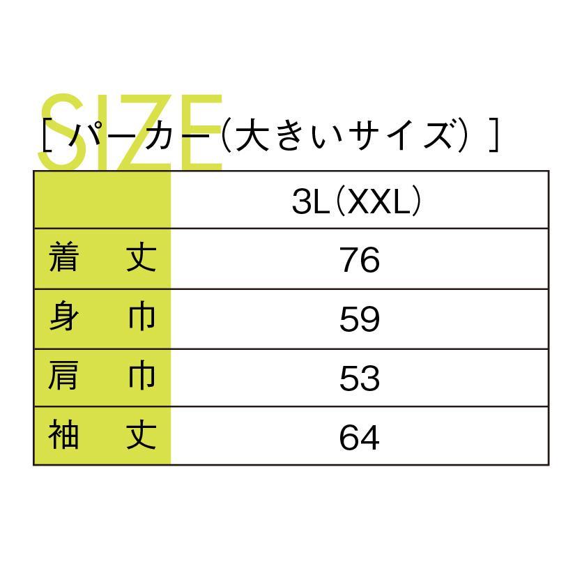 ふきのとうパーカー ブラック|kiru-sansai|08