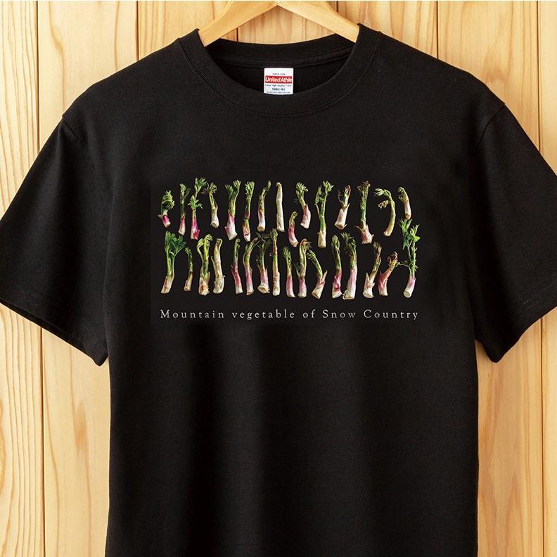 うどTシャツ ブラック|kiru-sansai