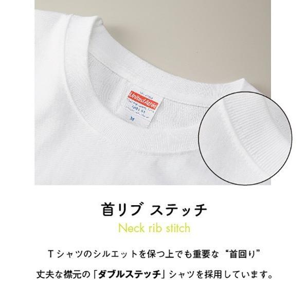うどTシャツ ブラック|kiru-sansai|03