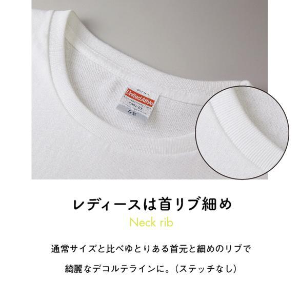 うどTシャツ ブラック|kiru-sansai|04