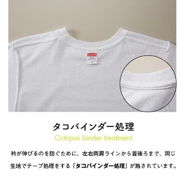 うどTシャツ ブラック|kiru-sansai|05