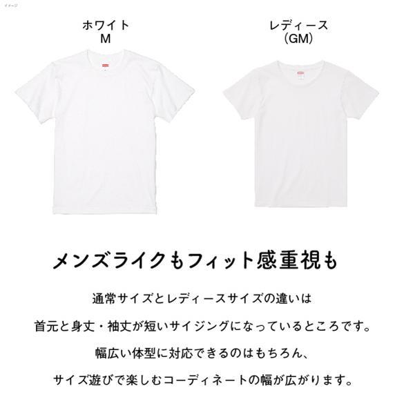 うどTシャツ ブラック|kiru-sansai|06
