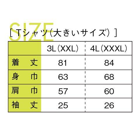 うどTシャツ ブラック|kiru-sansai|10
