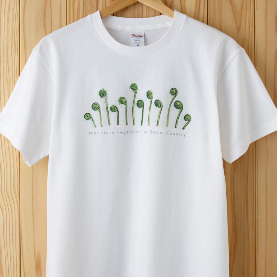 こごめTシャツ ホワイト kiru-sansai