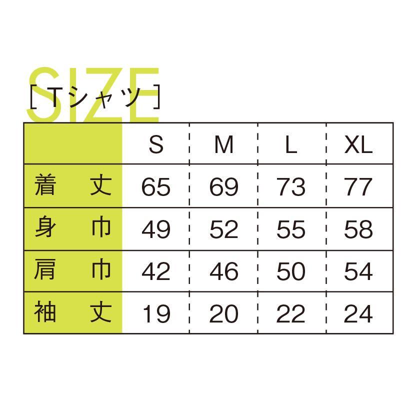 こごめTシャツ ホワイト kiru-sansai 07