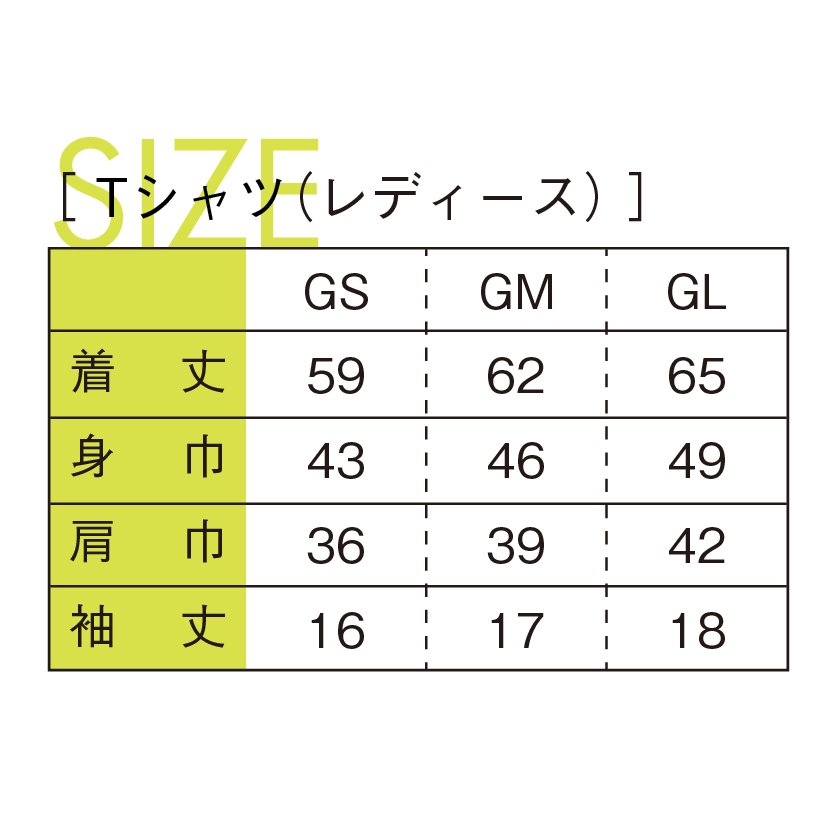 こごめTシャツ ホワイト kiru-sansai 08