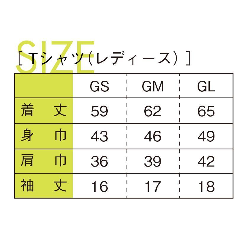 こごめTシャツ ブラック|kiru-sansai|08