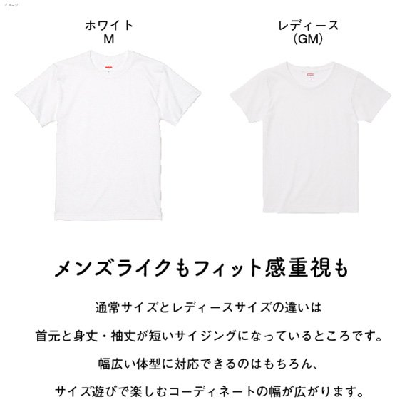こごめTシャツ カーキ|kiru-sansai|06