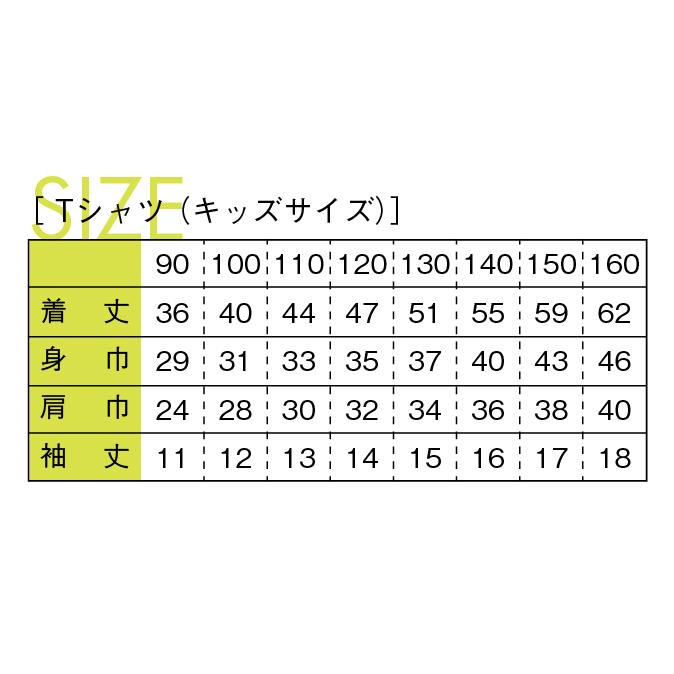 こごめTシャツ カーキ|kiru-sansai|09