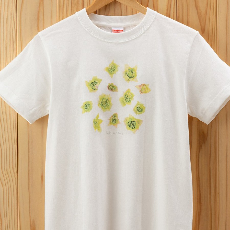 ふきのとうTシャツ ホワイト|kiru-sansai