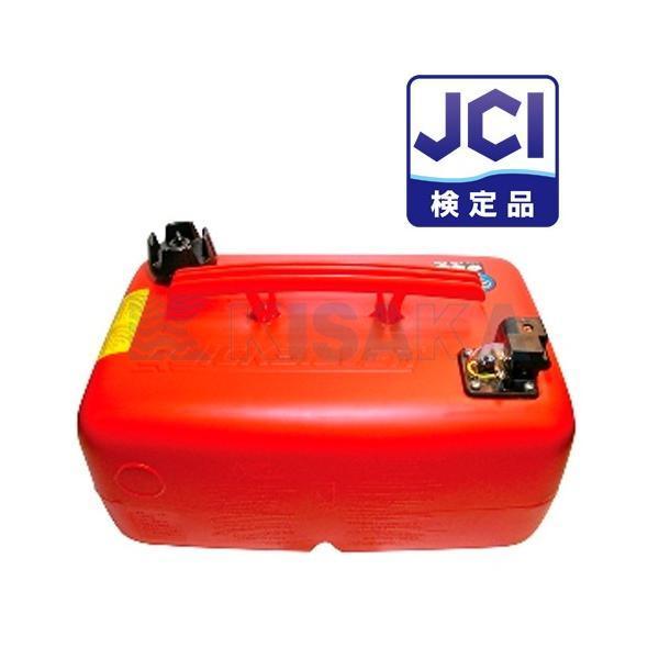 JCI検定品 MERCURY マーキュリー ガソリンタンク 25L 6.6ガロン クイックコネクタ式 ゲージ付 フューエルタンク 船外機 純正