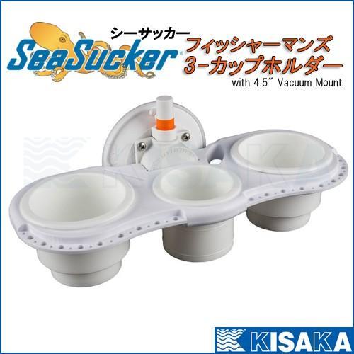 シーサッカー フィッシャーマンズ カップホルダー (3-カップ) SeaSucker