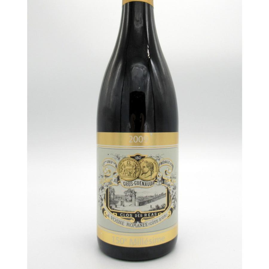 赤ワイン ミッシェル・グロ 2009 ヴォーヌ・ロマネ・プルミエ・クリュ・ クロ・デ・レア 750ml 150周年記念復刻ラベル ブルゴーニュ|kisaki-syuka|02