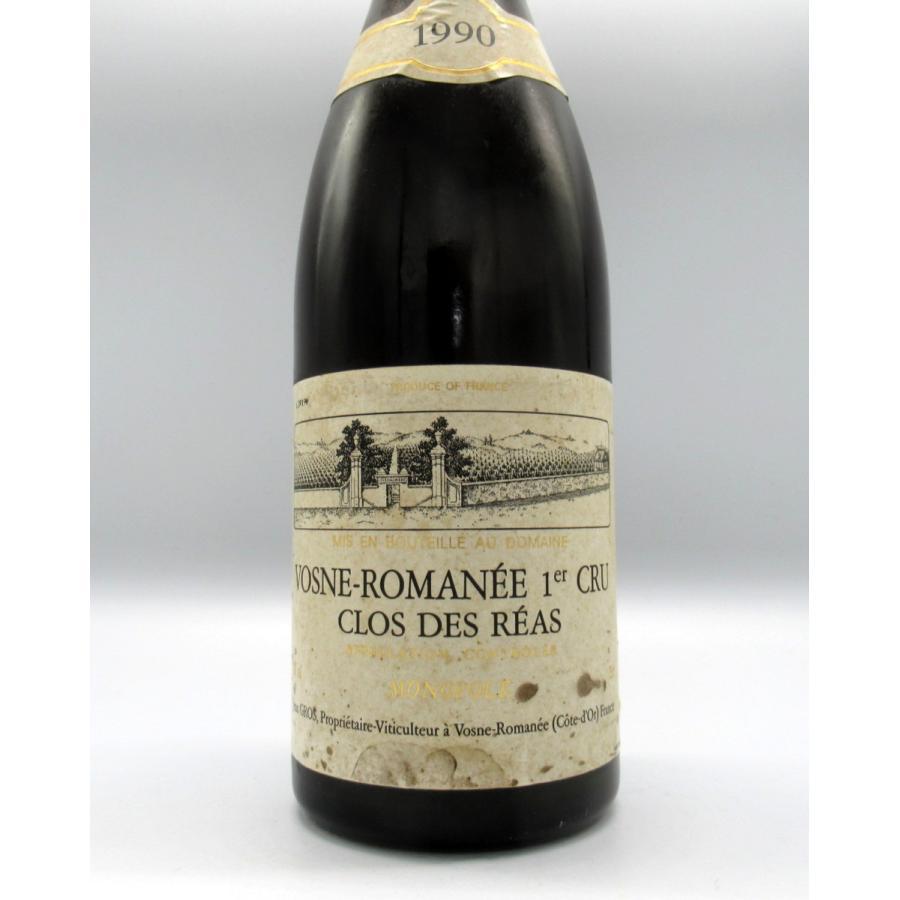 赤ワイン ジャン・グロ 1974 ヴォーヌ・ロマネ・プルミエ・クリュ・ クロ・デ・レア 750ml ブルゴーニュ エチケット要確認 kisaki-syuka 02