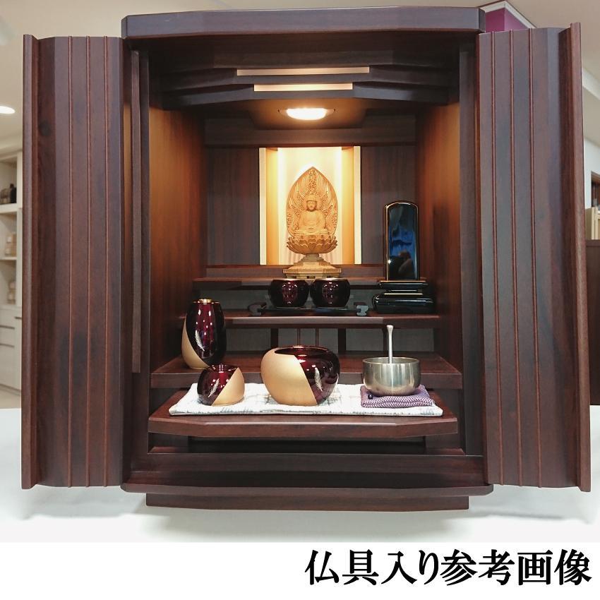 仏壇 国産 モダン仏壇 七歌 16号(ショールームに展示中です)|kishineen|04