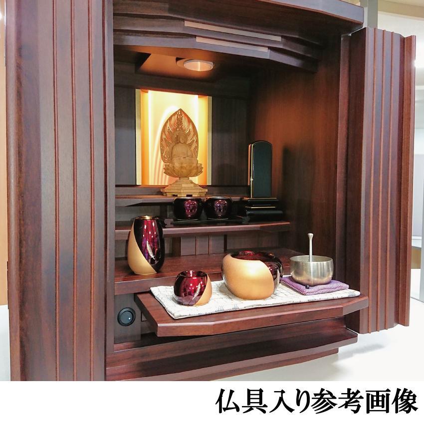 仏壇 国産 モダン仏壇 七歌 16号(ショールームに展示中です)|kishineen|05