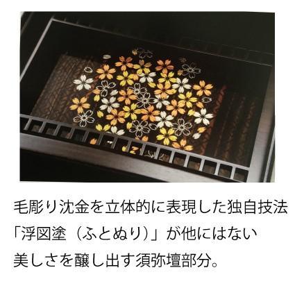 仏壇 和モダン 国産 永遠桜 本黒丹20号|kishineen|03