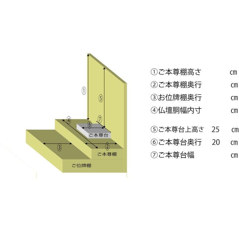 モダン デザイナーズ仏壇 リスン201 タモ 16号|kishineen|05