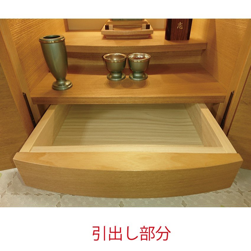 モダン デザイナーズ仏壇 リスン201 タモ 16号|kishineen|08