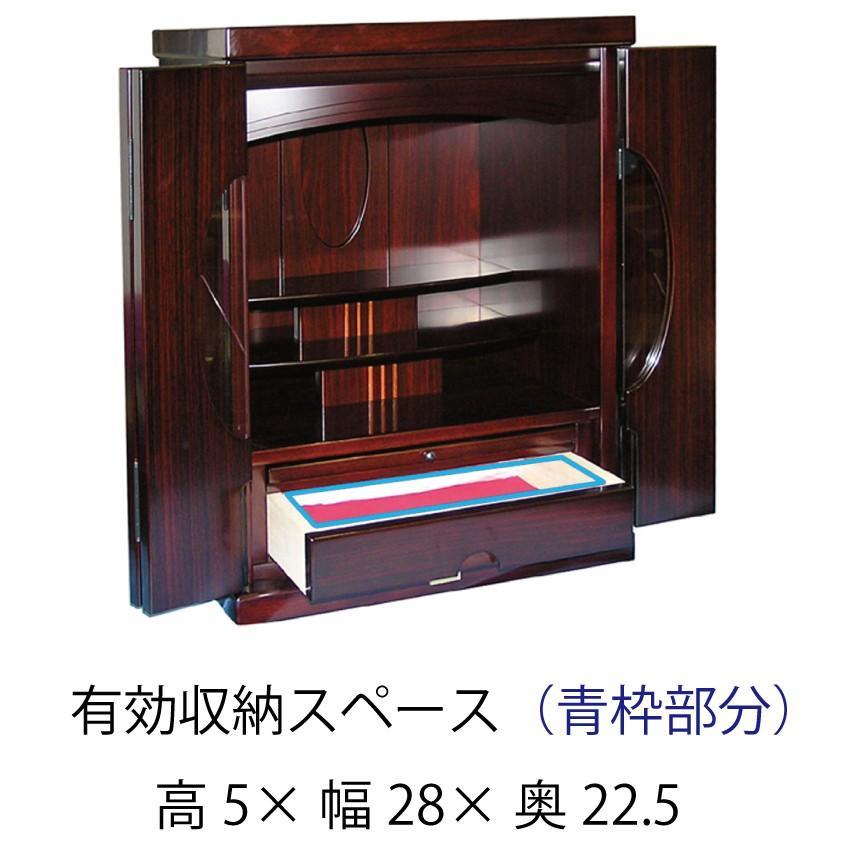 仏壇 国産モダン仏壇 すみれDX カリン 18号 kishineen 05