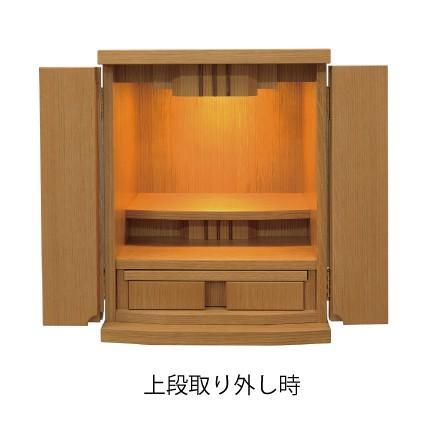 仏壇 国産モダン コンパクト ミニ アサリナ ライト色 14号|kishineen|03