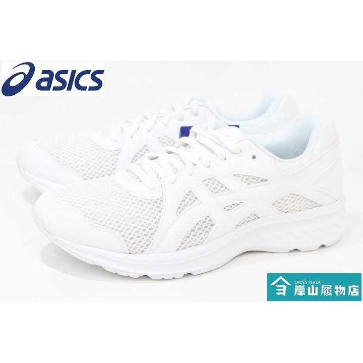 メンズ アシックス 白靴 通学靴 asics JOLT 2 1011A206 100 WHITE/WHITE kishiyama-hakimono