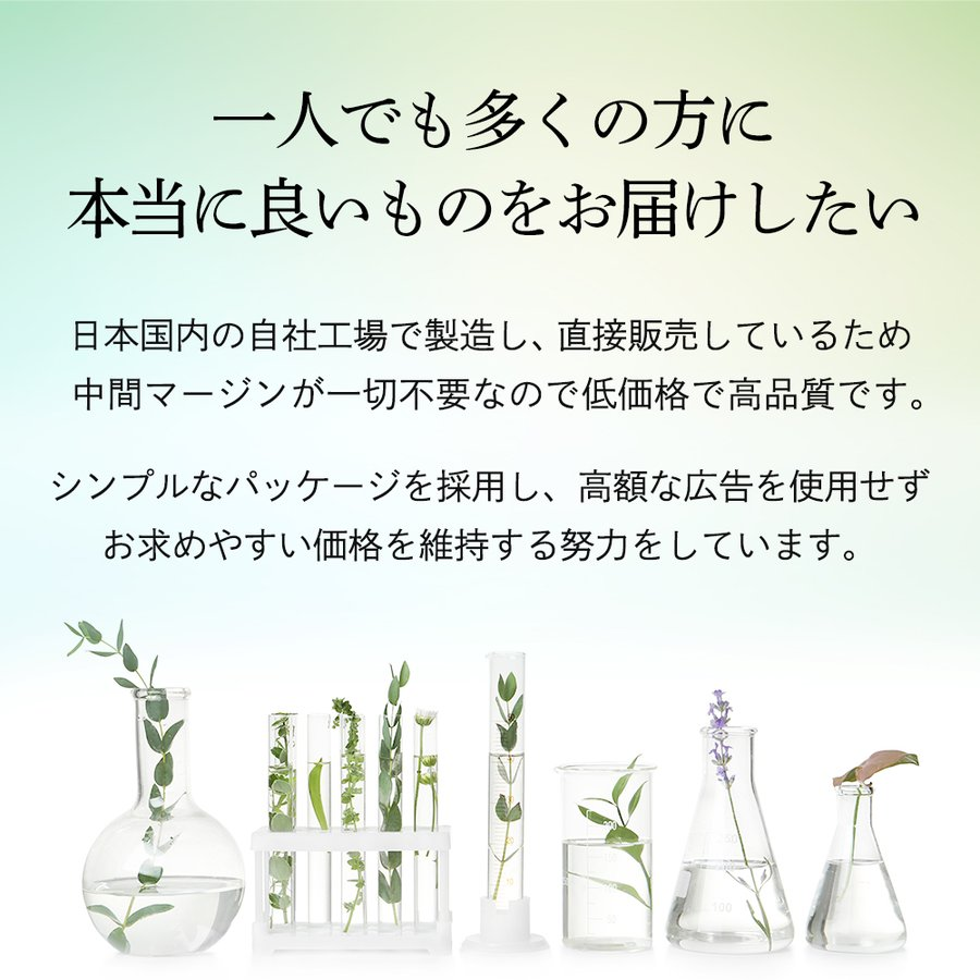 クリーム 純ハイドロキノン 5% 配合 クリーム キソ ハイドロクリームPHQ-5 20g hydroquinone  日本製 送料無料|kisocare|11