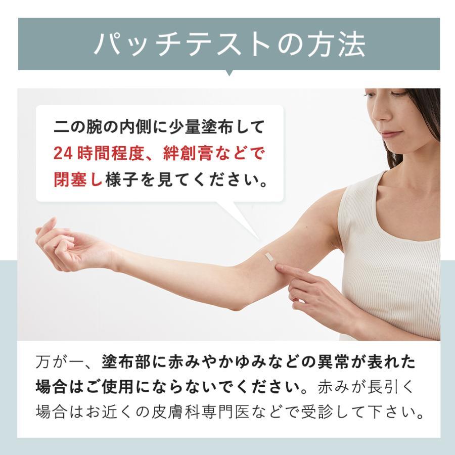クリーム 純ハイドロキノン 5% 配合 クリーム キソ ハイドロクリームPHQ-5 20g hydroquinone  日本製 送料無料|kisocare|15