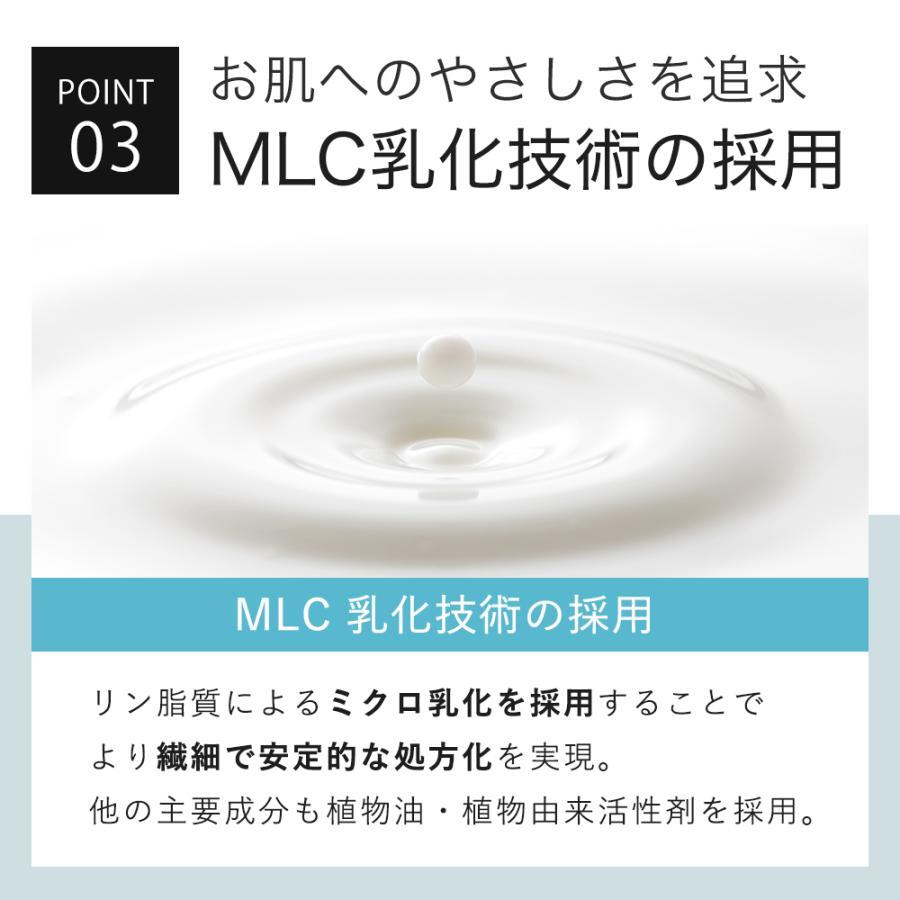 クリーム 純ハイドロキノン 5% 配合 クリーム キソ ハイドロクリームPHQ-5 20g hydroquinone  日本製 送料無料|kisocare|06