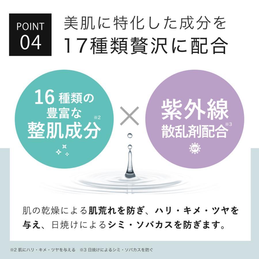 クリーム 純ハイドロキノン 5% 配合 クリーム キソ ハイドロクリームPHQ-5 20g hydroquinone  日本製 送料無料|kisocare|07