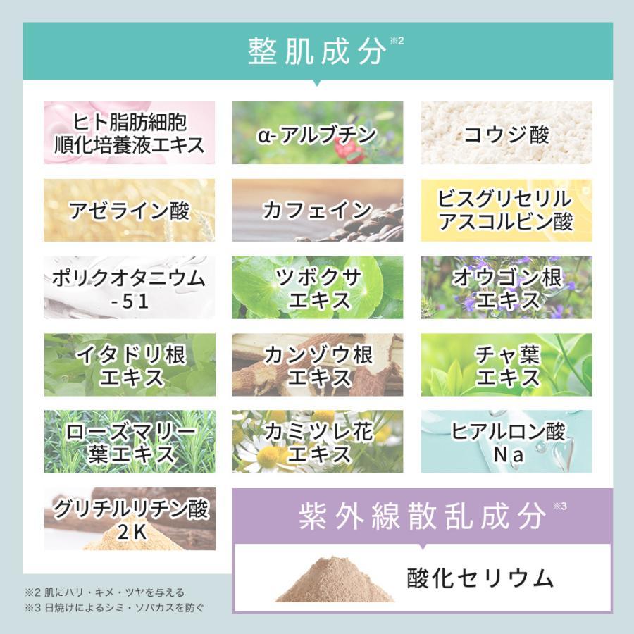 クリーム 純ハイドロキノン 5% 配合 クリーム キソ ハイドロクリームPHQ-5 20g hydroquinone  日本製 送料無料|kisocare|08