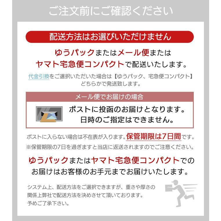 【お一人様 1点限り お試しサイズ】ビタミンC誘導体配合 美肌クリーム【キソ ホワイトクリーム VC 5g】 日本製  送料無料|kisocare|10