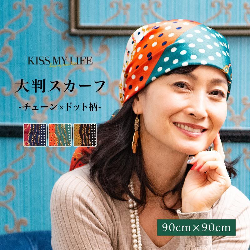 スカーフ-医療用帽子-