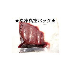 北海道産の新鮮な牛生レバー(真空パック冷凍・加熱用)85g〜115g(お一人様用)×5袋【送料無料】|kissui|04